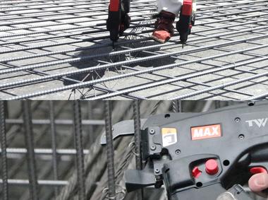 AKKU-Drahtbindemaschine / Bindegerät / Eisenbindegerät mieten leihen
